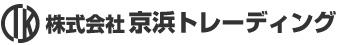京浜トレーディング